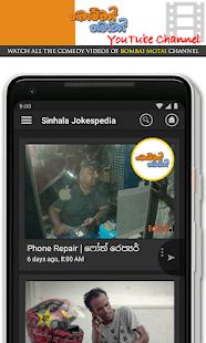 com.slmerc7.android.sinhalajokespedia