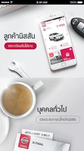 air.th.co.nissan.innovation