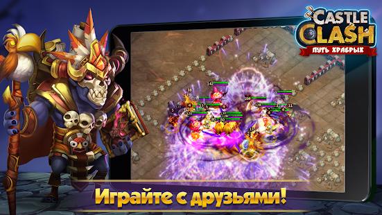 com.igg.castleclash_ru