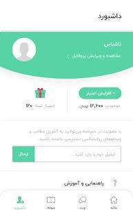 com.mashverat.app