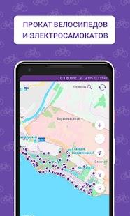 ru.urentbike.app