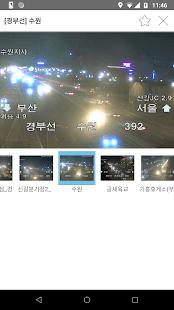 net.dosimi.traffic
