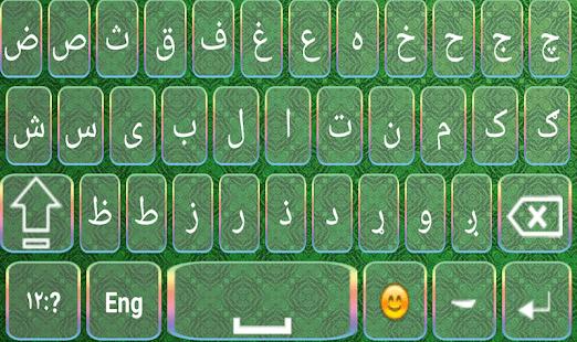 com.pashto.pashtafghani.pakhtokeyboard