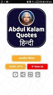 com.in.work_abdul_kalam_quotes_hindi