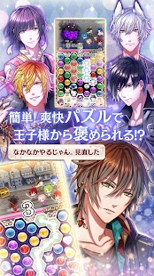 com.gcrest.yume100prince.android