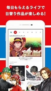jp.co.shueisha.youngjump.android