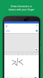 com.google.android.apps.translate