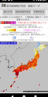 jp.micompower.droidliveweather