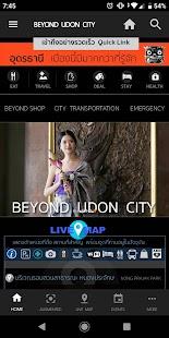 gae.com.citybeyond