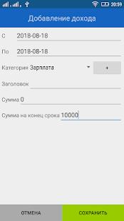 com.makarov.igor.moneycalendar