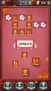 com.wordgame.puzzle.board.ja