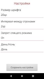 ru.webvo.book.aaael