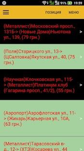 com.multitaxi.driver.kharkov