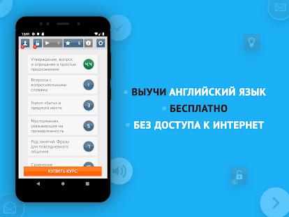 ru.noxx.polyglot16
