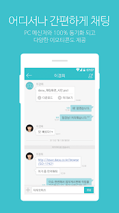 com.daou.go_mobile.market