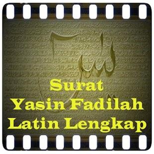 Télécharger Surat Yasin Fadilah Lengkap Pour Pc Gratuit