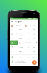 ru.informerlab.smartcart