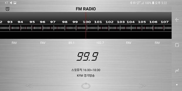 org.androidtown.myradio