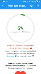 ua.com.testds.free