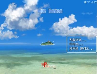 com.siadkr.bluehorizon1go