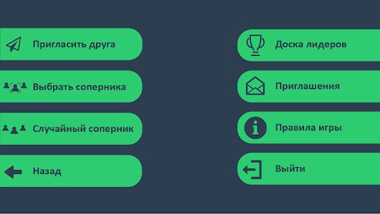org.popapp.sostav_slova_iz_bukv