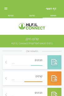 com.connecteamco.herbalife.app