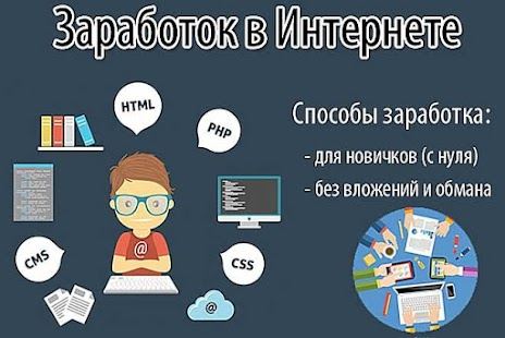 com.wZaRabotu_8016763