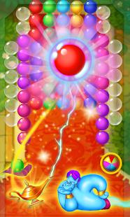 com.bubblepoplegend.bubblelegend.bubblelegendmania.bubble.shooter.free.pop