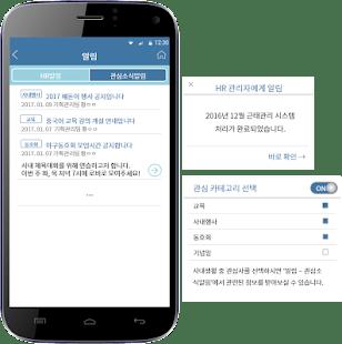 com.pb.mobile