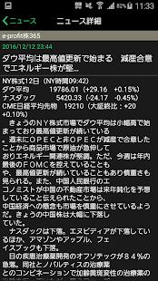 okasan.com.stock365.mobile