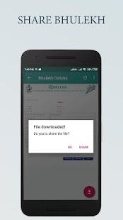 hkindiaweb.app.bhulekhodisha