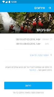 com.connecteamco.g1net.app