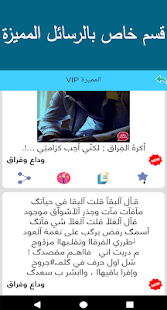 mjplus.messages