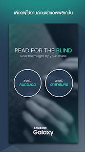 com.samsung.blind