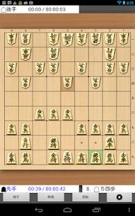 com.kakinoki.kifu.pro
