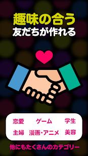 jp.co.bravesoft.honne