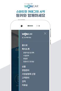 com.dreamforone.woncar