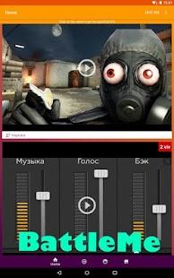 ru.vvtop.videovtope