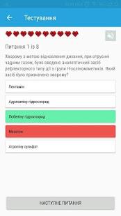com.vn.iambulance.prototype_20