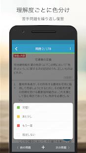 air.jp.co.bizvalley.ohara.takken2019