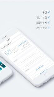 com.mobiletoong.travelwallet