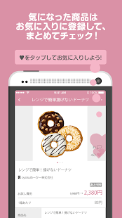 www.sample.jp.sample_android