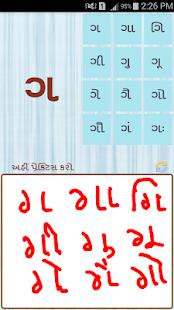 com.urva.gujaratikidsapp