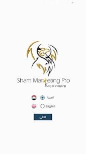 com.syweb.android.sham_pro