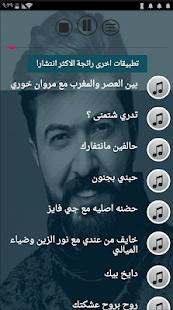 com.mediaye.saif_nabeel_watantan