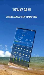 com.ochiri.cskim.weatherlife23