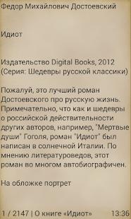 ru.webvo.book.AOTRRCIHXRVWWGMO