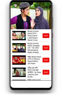 com.dinesh.Bangladeshinatokvideo