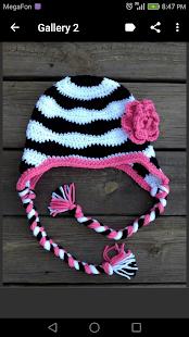 smartgr.crochet.babyhats
