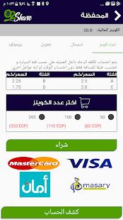 com.o2share.app